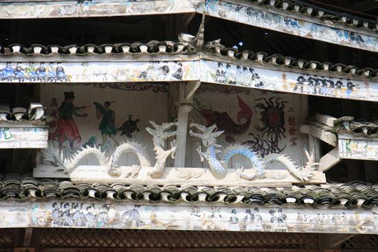 Rongjiang Detail van de pagode / drum tower<br><br> 1010_1830.jpg