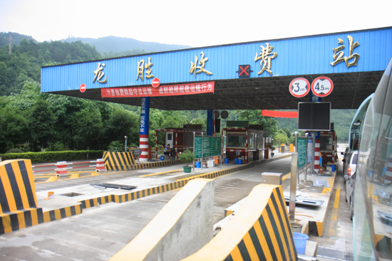 Chengyang Tolpoorten op weg naar Longji<br><br> 1520_2162.jpg