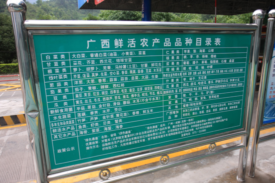 Chengyang Gelukkig, we waren op de goede weg ?!?<br><br> 1530_2164.jpg