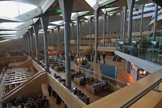 Alexandrie1 Bibliotheca Alexandrina (2002)  0270-Alexandrie-Bibliotheek-1893.jpg
