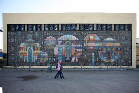 Alexandrie1 Muur bedekt met mozaiek op deboulevard van Alexandria 0320-Alexandrie-Boulevard-1959.jpg