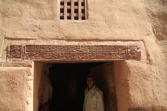 Dakhla Al-Qasr bij Dakhla Oasis<br>Een oud Ottomaans stadje gebouwd in 1516-1798 0960-Al-Qasr-near-Dakhla-Oasis-2863.jpg