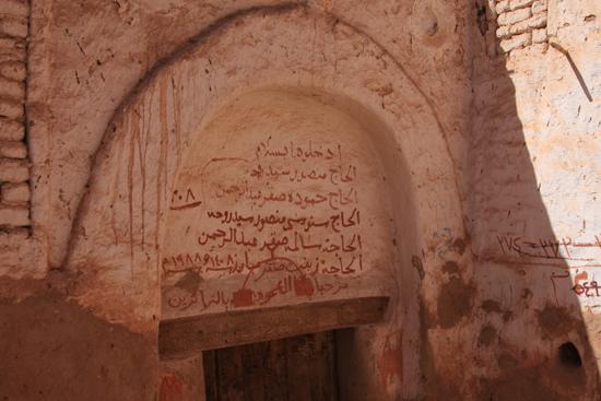 Mut Balat - een oud islamitisch dorpje ten oosten van Mut 1080-Balat-bij-Mut-3108.jpg