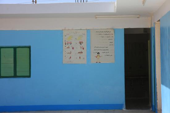 Mut Mut - Opleidingscentrum voor meisjes en vrouwen 1090-Mut-weverij-3120.jpg