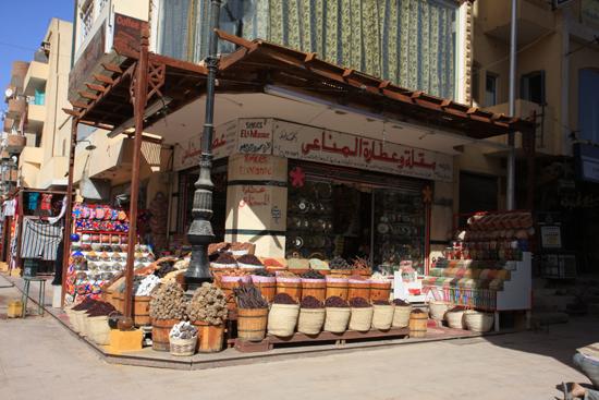 Aswan Aswan city 1430-Aswan-centrum-3346.jpg