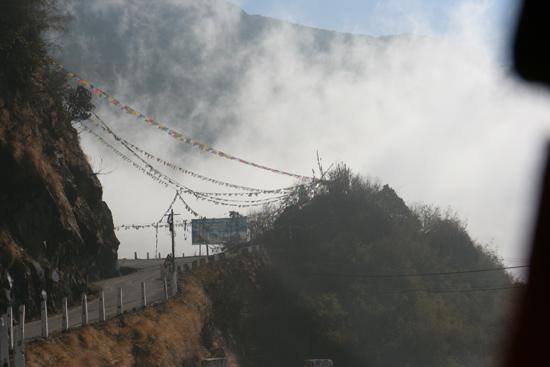 Gangtok <br><br> 0870_3908.jpg