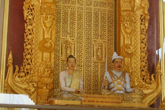 Mandalay Mandalay - Royal Palace   0600_5592.jpg